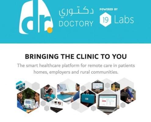Smart Hospitals Solutions The Arab Hospital Magazine issue 177