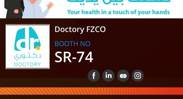 Doctory participated in GITEX Technology 2020 Tele-Health